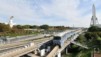 利用者10倍達成、大阪モノレールの未来予想図