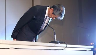 What Went Wrong with Toshiba?