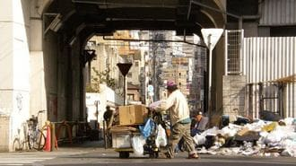 日本の「最貧困地域」再生で見た甘くない現実