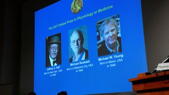 ノーベル医学賞「体内時計研究」の意外な功績