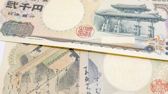 今では「二千円札」をすっかり見かけない背景