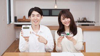 家計管理がうまい夫婦の関係が良好な理由