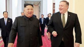 北朝鮮が「終戦宣言」の合意にこだわる理由