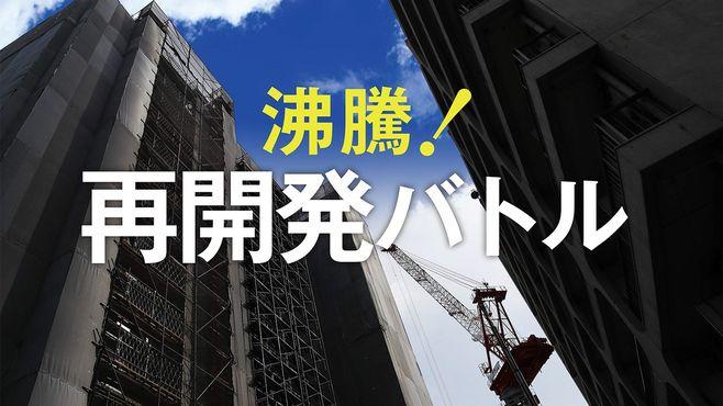 東京のオフィス「空室待ち」がなお衰えない理由