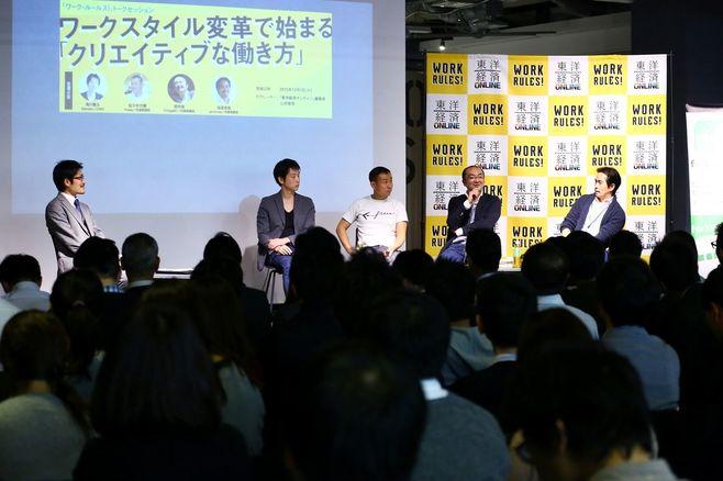 「働き方革命」は、日本でも始まっている