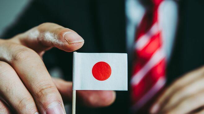 日本人が即刻捨てるべき「経済大国」という幻想