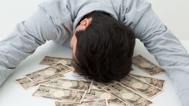 投資信託で損する人がしがちな5つの勘違い
