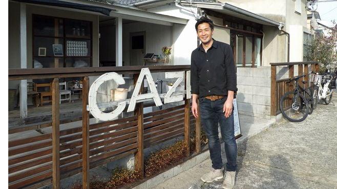 元日本代表・加地亮、カフェで働く男の充実感