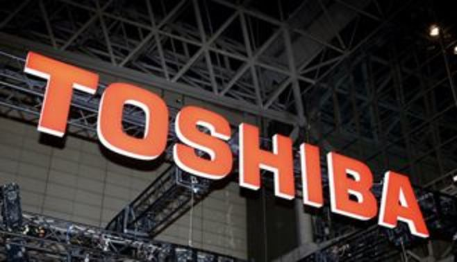 東芝の株主総会、新経営体制が始動