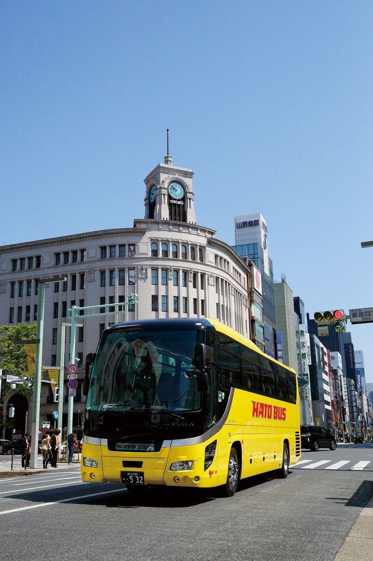 は と バス ツアー