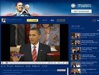 アメリカにおけるインターネット選挙運動の歴史--解禁へ向け動き出したインターネット選挙運動[3]