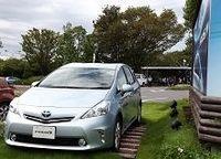 トヨタは24日から系列を含む国内全工場で残業中止、タイの大洪水で部品調達に支障