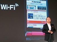 無線LANを強化するソフトバンクの新戦略、携帯の設備投資軽減を狙う