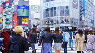 渋谷駅まで電車で30分以内、家賃が安いのは?