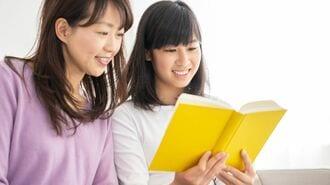 子どもにどんどん読書をさせるべき意外な理由