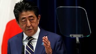 Japan PM Abe Receiving Follow-up Examination, Government Spokesman Says