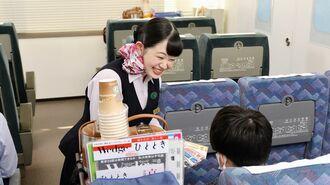 東海道新幹線の「車内販売員」もう一つの重要任務