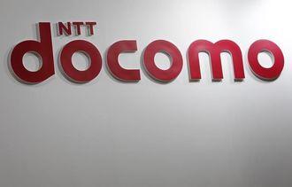 インドのタタ社がドコモに1300億円支払いへ