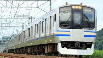 横須賀線車両、新型の「顔」から消えるのは何?