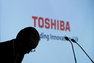 Japan government investors tell Toshiba of plan to join chip unit bidding: sources