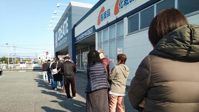 スーパーの「買いだめ行列」に並ばずに買う技術