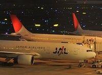 "JALを""公的整理""する是非、異例ずくめの延命措置"