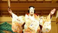 Noh and Business: Dos and Don'ts of Doing Business in Japan