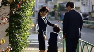 小学校受験に挑む親子が得られる人間力の本質
