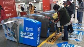 怒濤の勢いで浸透、中国「スマホ決済」の実態