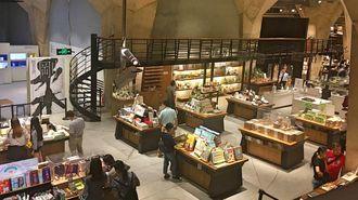 中国の大型書店「方所」が注目を集める理由