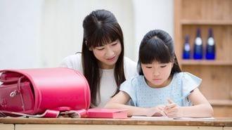 「30代母親の教育熱」が無駄に高すぎる理由