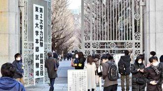 東大生が断言「勉強は絶対漢字から着手すべき」訳
