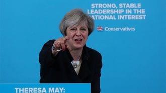 英メイ首相が6月総選挙にカジを切った理由