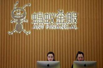 アントIPO、「上海株の8割が戦略投資家」の波紋