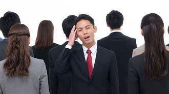 暗黙の「社内ルール」を察しない残念な人たち