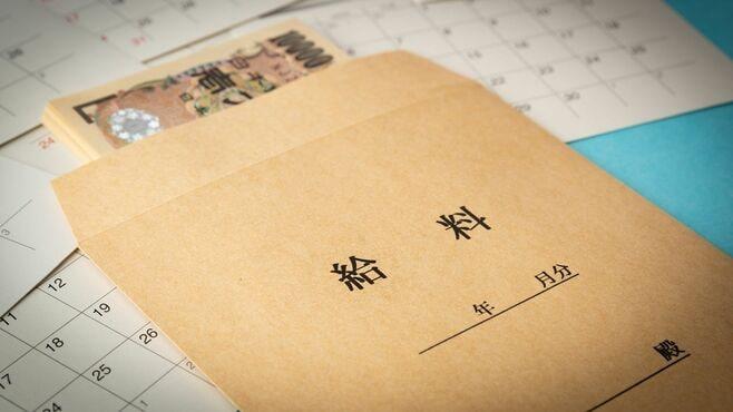 日本人が「安い給料」に今も甘んじている大問題