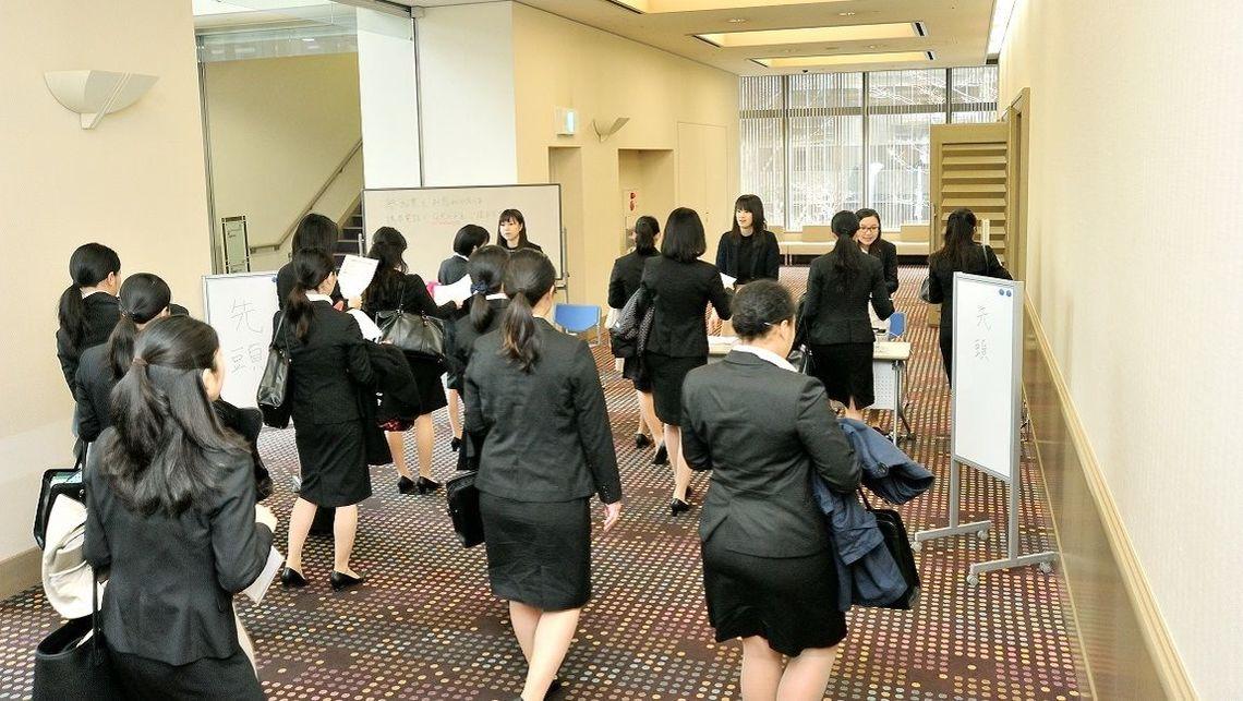 女子学生が就職したい「人気ラン...