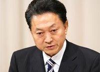 鳩山政権「8カ月目の危機」を乗り切る法