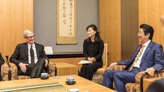 アップルは、どうして「日本」を重視するのか