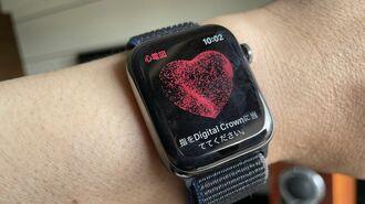 Apple Watchで「心電図」取れる事の重大な意味