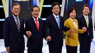 韓国大統領選、文氏が優勢だが問題だらけ