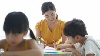 「教師が教える」から子供が学ぶへ転換が必要な訳