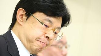 将棋連盟、谷川会長が辞任会見で語ったこと