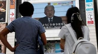 Akihito: Japan's Modern Emperor with Message of Peace
