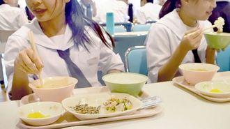 福井県「W杯給食」で提供される4カ国メニュー