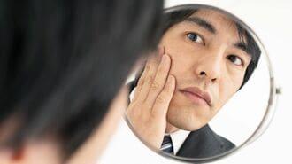 働く男性に役立つ「疲れ顔を数秒で解消する」技