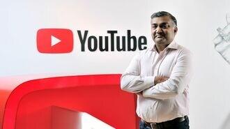 誰もがハマる「YouTube」は、本当に安全な場所か