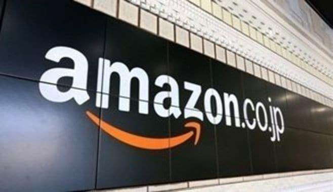 アマゾン、知られざる法人向けビジネス