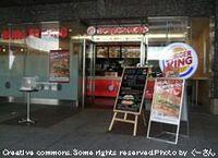 ハンバーガー界の「ラーメン二郎」を目指すバーガーキング!《それゆけ!カナモリさん》