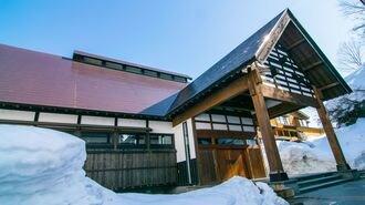 新潟の秘境で「1泊3万円」でも超人気な宿の秘密